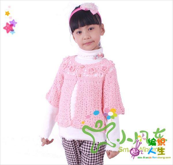 вязание для детей.  Общее Вязание/Вязание крючком. вязание крючком.