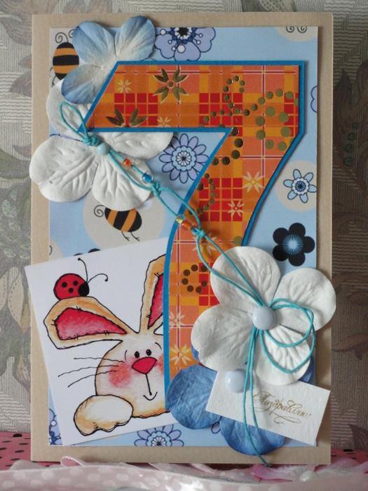 Днем рождения, 7 месяцев открытки