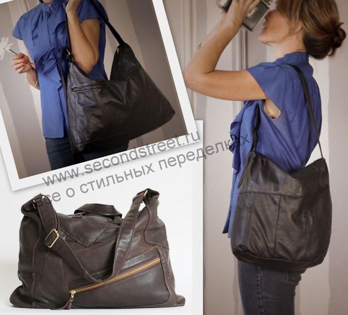 переделка кожаных курток в сумки. http...