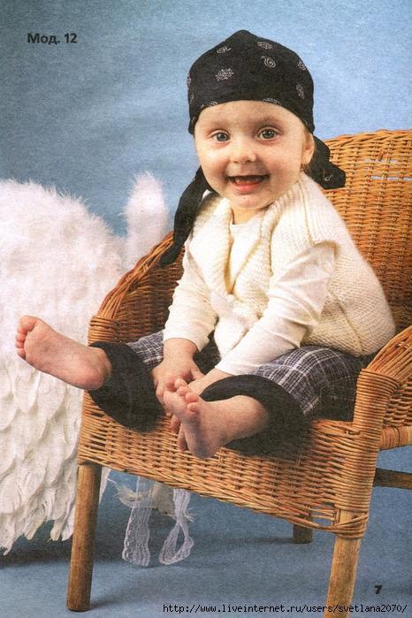 """Для самых маленьких-  """"Вязание:модно и просто """", 7-2011."""