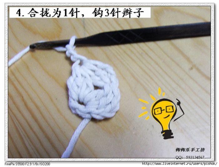 Теги: берет крючком крючком схемы крючком вязание крючком.