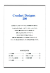 Превью 200_Crochet.patterns_Djv_2 (485x700, 76Kb)