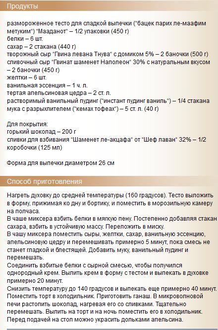 a1b4c9eb694 Рецепты бабушки Лили   Шоколадный торт . Обсуждение на LiveInternet ...