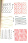 Превью 200_Crochet.patterns_Djv_51 (456x700, 191Kb)