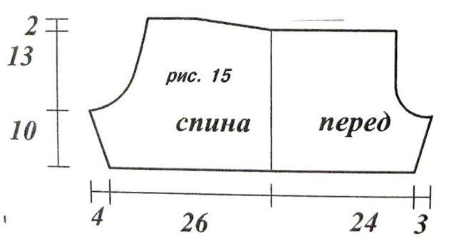 Эту картинку лучше всего просмотреть в каталогах Схема вязанных перчаток крючком , Вязание крючком техника , Модели