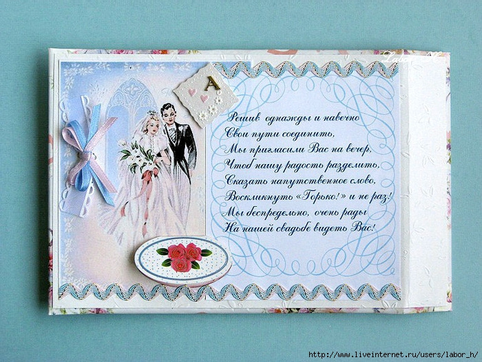 сначала жарких поздравление в виде сказки на свадьбу просмотре