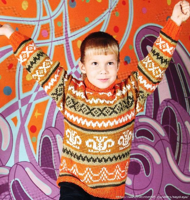 Тренд зимы 2011 - мужской свитер с оленями. вязание вяжем сами мужской...