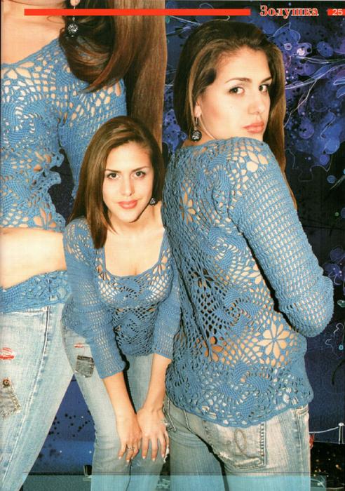 Крючок 5. Но манера вязания у меня тугая, вот поэтому мне такой.