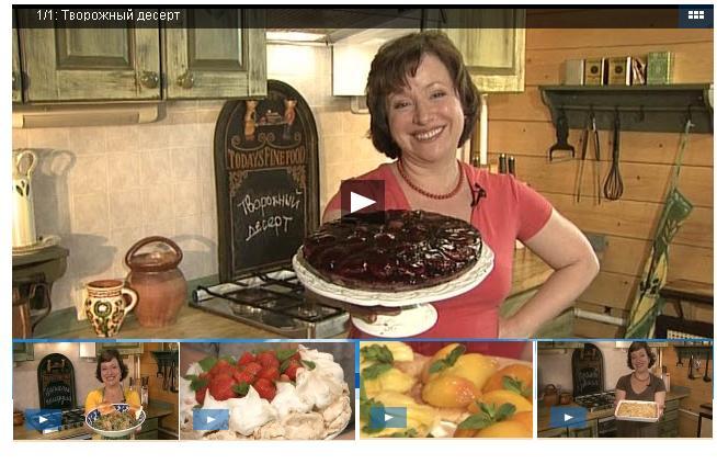 Елена чекалова: когда на столе стоит торт с ананасовым ароматом, в доме наступает настоящий рай.