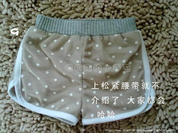 b7e9829029c шорты шить - Самое интересное в блогах