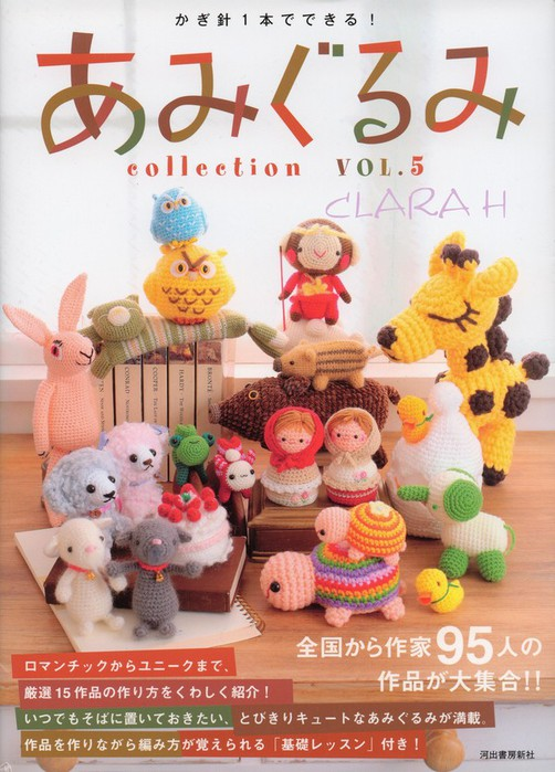 3857372_amigurumi_collection_51 (502x700, 107Kb)