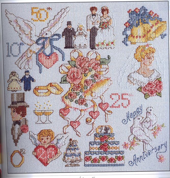Вышивка крестом открытка на свадьбу, гифы