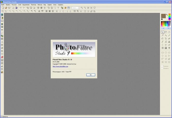 photofiltre 9.1.0