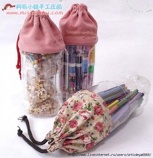 Плетеная звезда.  Плетение из пластиковых бутылок. orhideya6868.