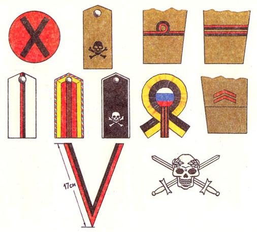 Картинки по запросу Русский ударный знак-медаль с Адамовой головой