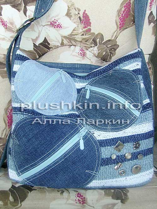 Более 40 сумок из старых джинс.идеи.  Прочитать целикомВ.