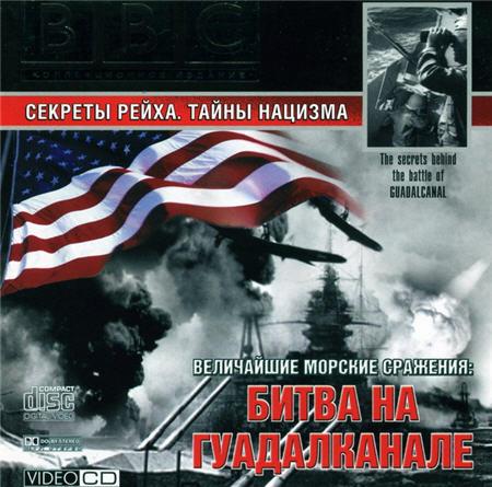 Смотреть документальные фильмы про военную технику