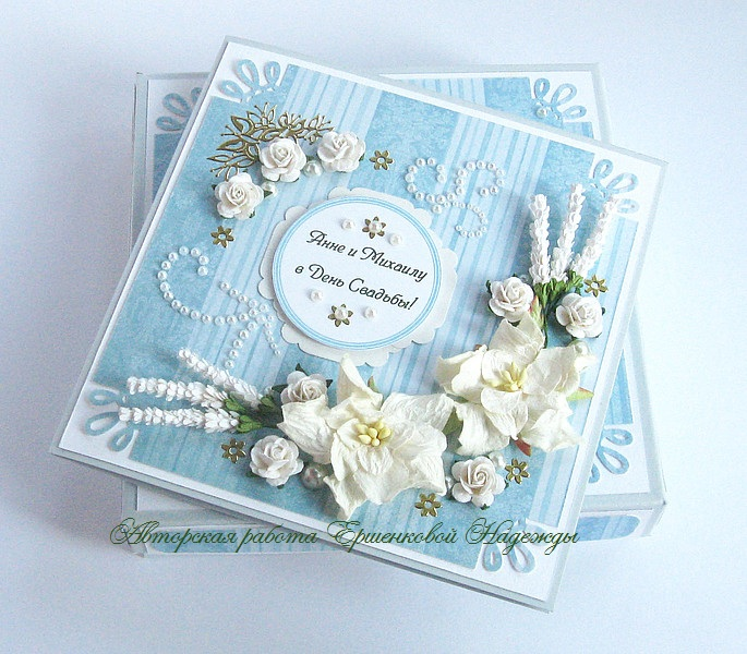 Свадьба открытка бело-голубая