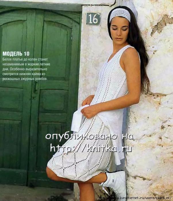 Белое летнее платье связанное спицамиШирина.  Tujinn.  1037 pxВысота.