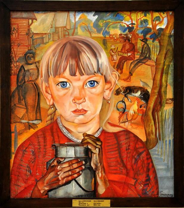 Девочка с бидоном (1917) (618x700, 148Kb)