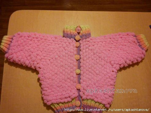 шубка курточка или фантазии на тему вязание из помпонной пряжи