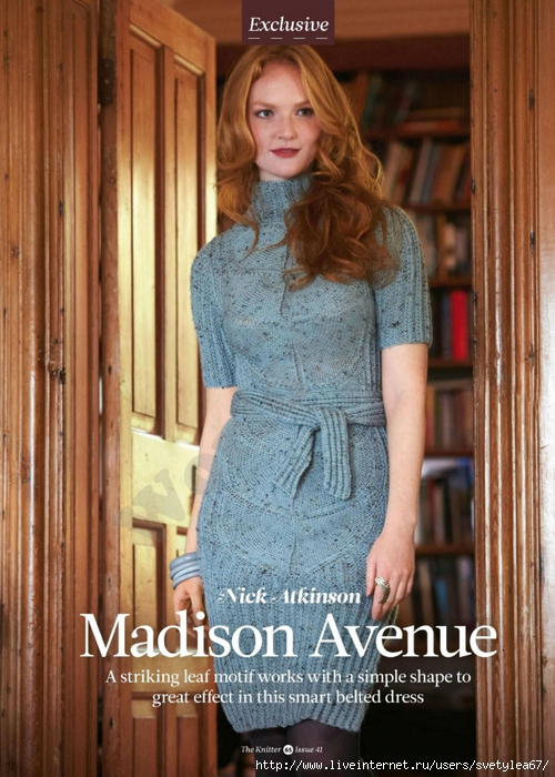 4399229_Madison_avenue (500x700, 302Kb)
