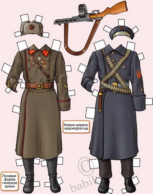 http://img0.liveinternet.ru/images/attach/c/3/83/239/83239750_large_4152860_f10a0920d3.jpg