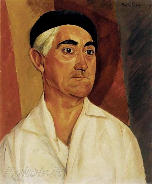 Борис Дмитриевич Григорьев (512x619, 54Kb)