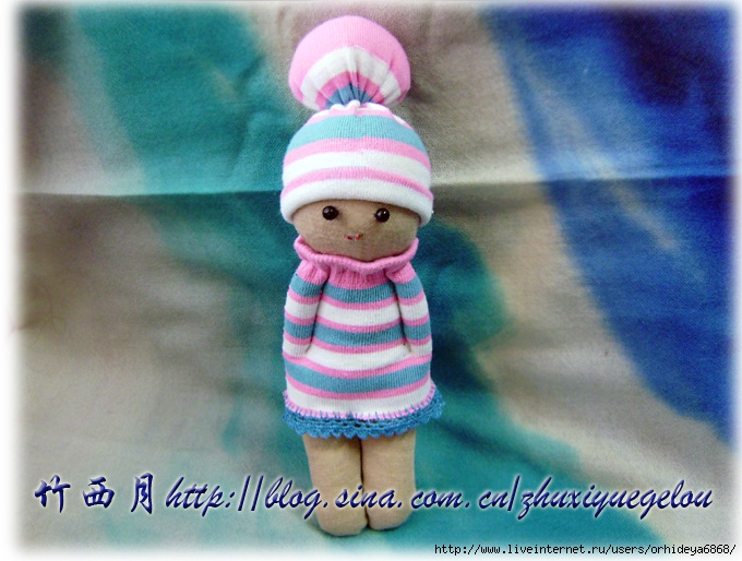 Скачать бесплатно книгу куклы из носков