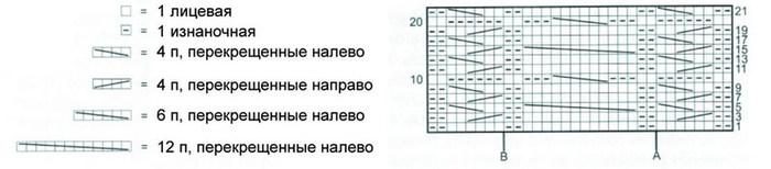 1 (700x154, 32Kb)