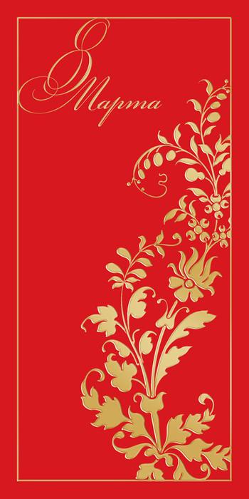 Орнамент для открыток к 8 марта, открытки смешариками