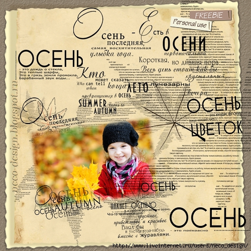 1379163247_wa_by_Neco_design69 (500x500, 294Kb)