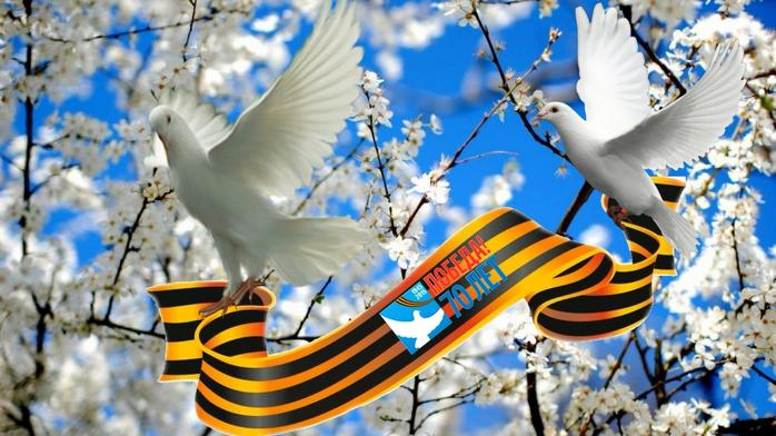 Именем, открытки мирного неба без войны
