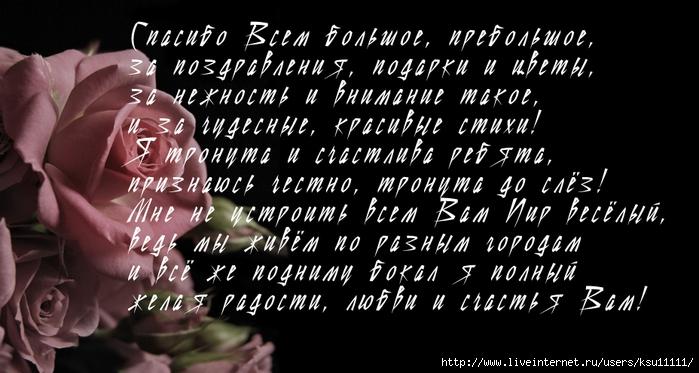 Укрась прощальное утро цветами обещания (мультфильм 2018)