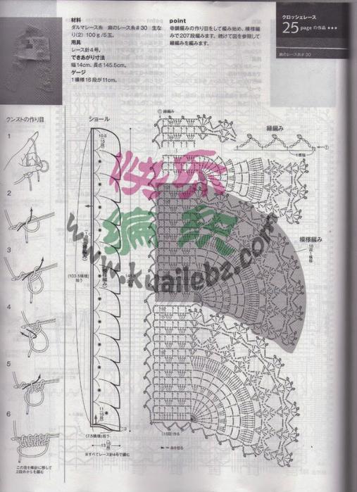 Yana Kara-винтажный жакет6 (507x700, 354Kb)