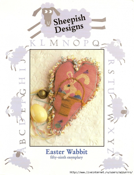 5837537_Easter_Wabbit (538x700, 253Kb)
