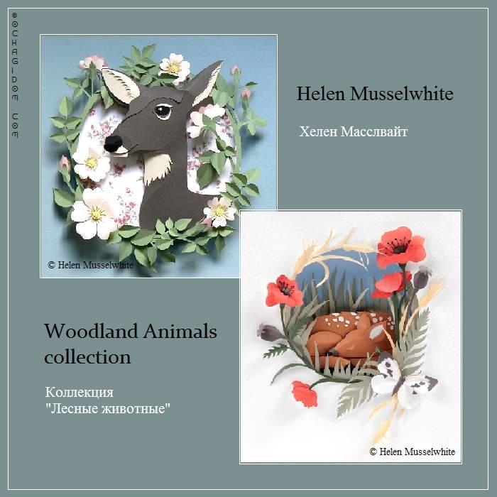 1432148957_Woodland_Animals_collection (700x700, 51Kb)