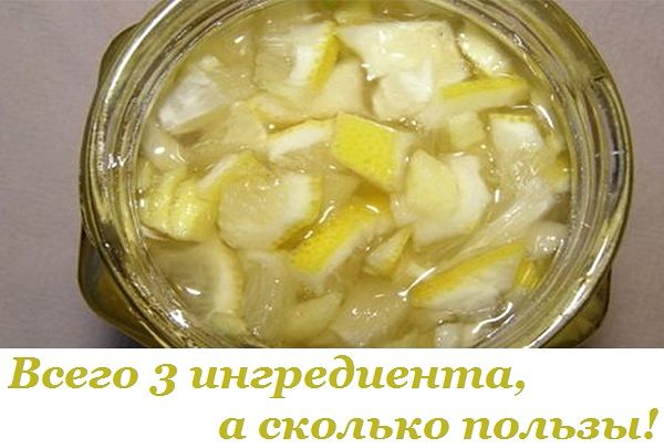 1433070457_lekarstvo_iz_3_ingredientov (600x405, 41Kb)