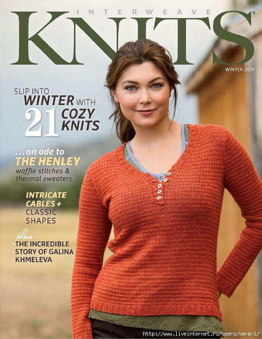 Interweave Knits - Winter 2014_1 (541x700, 323Kb)