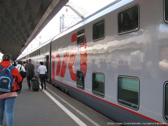 смена бетанкур поезд фото