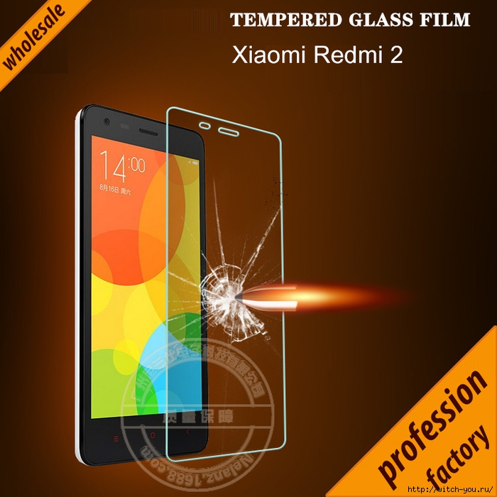Free shipping for Xiaomi Redmi 2 Tempered Glass Screen Protector Hongmi Redmi 2 Clear HD Screen Guard Glass Protective Film/1433232014_FreeshippingforXiaomiRedmi2TemperedGlassScreenProtectorHongmi2ClearHDScreenGuard (700x700, 234Kb)