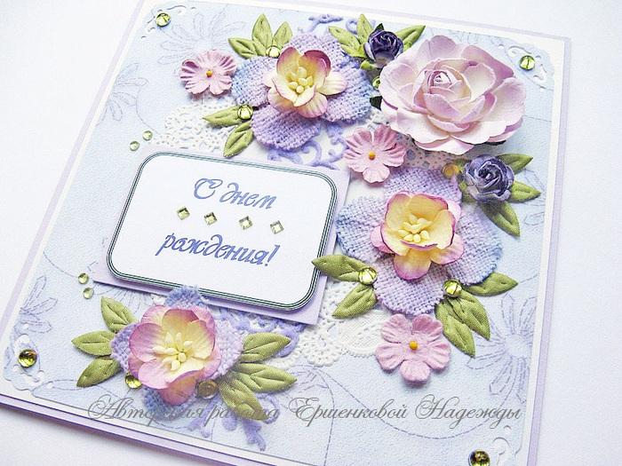 Скрапбукинг нежные открытки с днем рождения