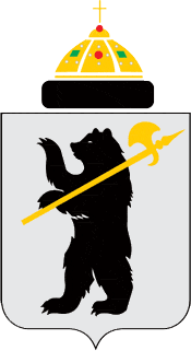 Coat_of_Arms_of_Yaroslavl_(1995) (175x321, 8Kb)