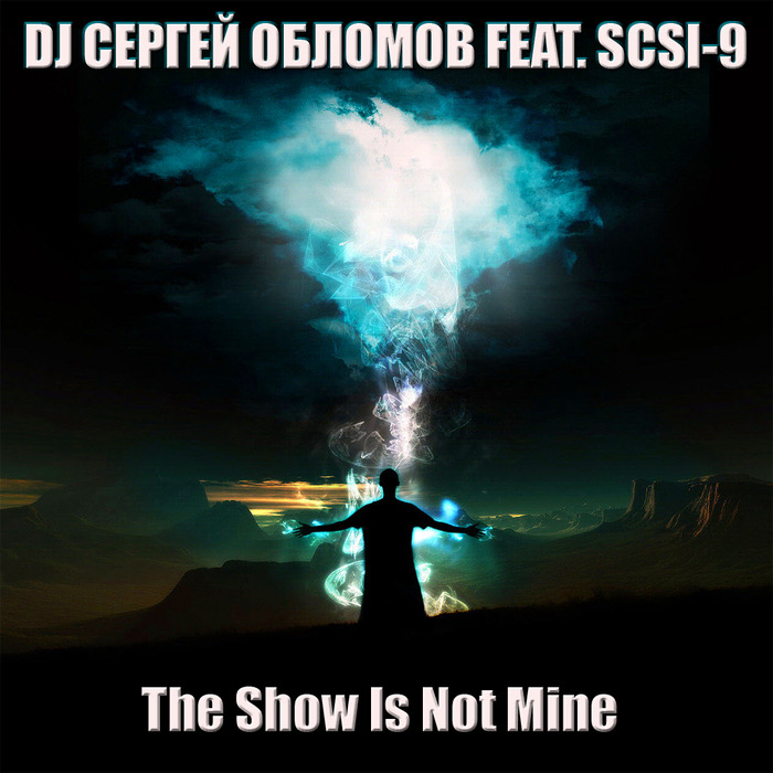 DJ Сергей Обломов Feat. SCSI-9 - The Show Is Not Mine (700x700, 121Kb)