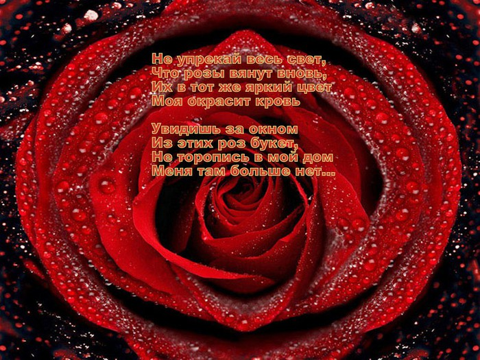 Поздравление пожарным в стихах прикольные цвет