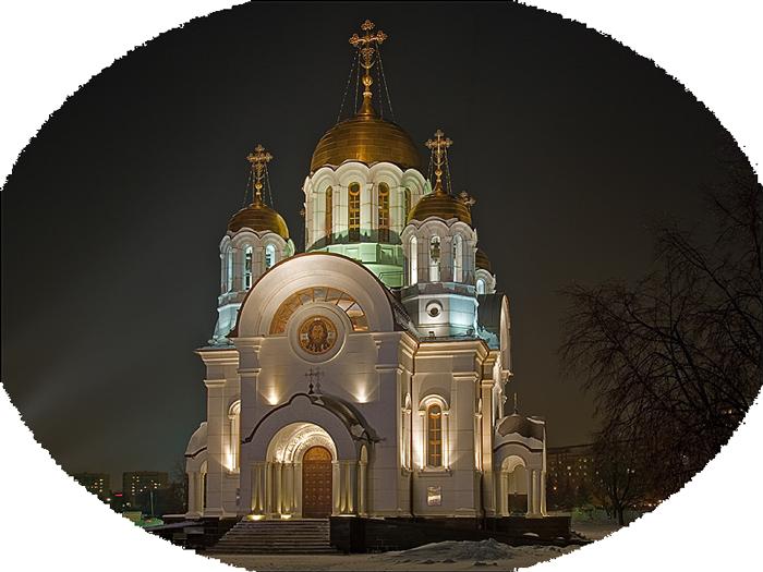 Картинки с церквями на прозрачном фоне