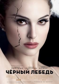 Смотреть онлайн психологические фильмы 2011 кен квапис сексуальная жизнь
