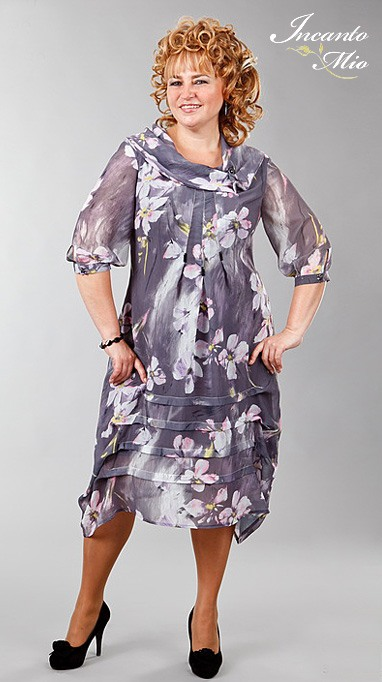 Женская одежда больших размеров в Москве.