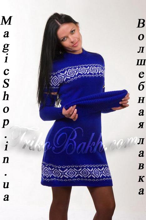Теплое платье с жаккардом.  Купить в интернет-магазине MagicShop.in.ua.