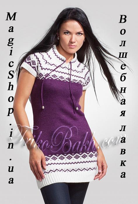 Вязаная туника с короткими рукавами, норвежский узор, фиолетовая.